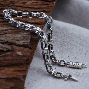 Silver Chain Link Bracelet